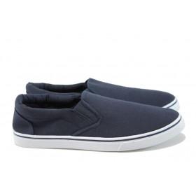 Спортни мъжки обувки - висококачествен текстилен материал - сини - EO-8971