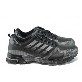 Мъжки маратонки - висококачествена еко-кожа - черни - EO-9214
