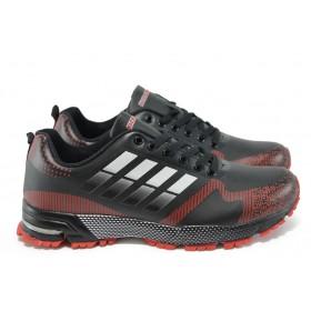 Мъжки маратонки - висококачествена еко-кожа - черни - EO-9213