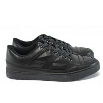Спортни мъжки обувки - висококачествена еко-кожа - черни - EO-9216