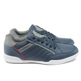 Спортни мъжки обувки - висококачествена еко-кожа - сини - EO-9217
