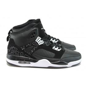 Спортни мъжки обувки - висококачествена еко-кожа - черни - EO-9220