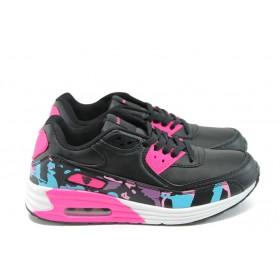 Дамски маратонки - висококачествена еко-кожа - черни - EO-9225