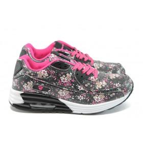 Дамски маратонки - висококачествена еко-кожа - черни - EO-9226