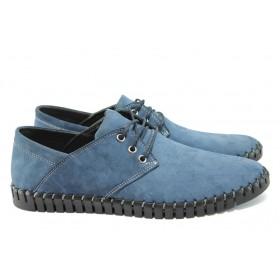 Мъжки обувки - естествен набук - сини - EO-7907
