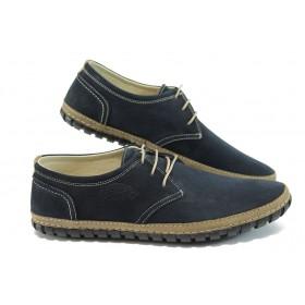 Мъжки обувки - естествен набук - сини - EO-7908