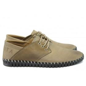 Мъжки обувки - естествена кожа - бежови - EO-7950