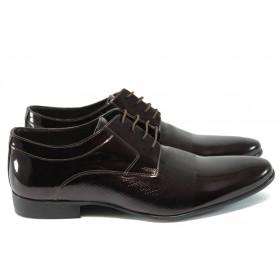 Елегантни мъжки обувки - естествена кожа-лак - бордо - EO-8180
