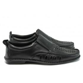 Мъжки обувки - естествена кожа - черни - EO-8352