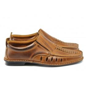 Мъжки обувки - естествена кожа - кафяви - EO-8353