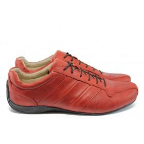 Мъжки обувки - естествена кожа - червени - EO-8358