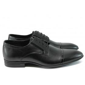 Елегантни мъжки обувки - естествена кожа-лак - черни - EO-8385