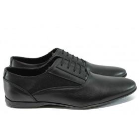 Спортно-елегантни мъжки обувки - естествена кожа - черни - EO-8401