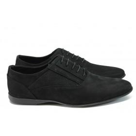 Спортно-елегантни мъжки обувки - естествен набук - черни - EO-8403