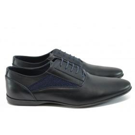 Спортно-елегантни мъжки обувки - естествена кожа - сини - EO-8402