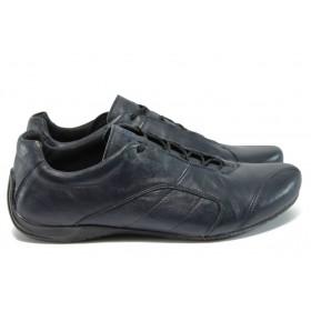 Спортни мъжки обувки - висококачествен текстилен материал - сини - EO-8485
