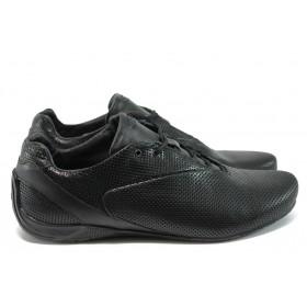 Спортни мъжки обувки - висококачествен текстилен материал - черни - EO-8486