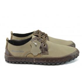 Мъжки обувки - естествен набук - бежови - EO-8513