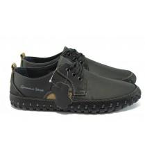 Мъжки обувки - естествен набук - черни - EO-8514