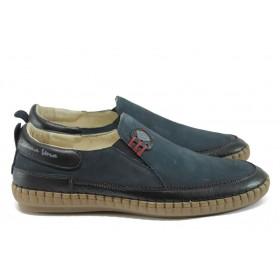 Мъжки обувки - естествен набук - сини - EO-8516