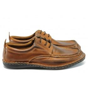 Мъжки обувки - естествена кожа - кафяви - EO-8530