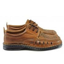 Мъжки обувки - естествена кожа - кафяви - EO-8532