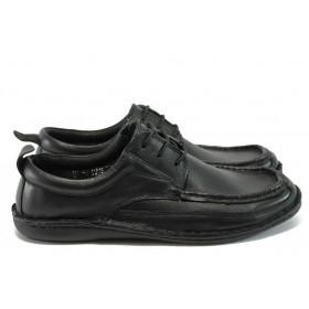 Мъжки обувки - естествена кожа - черни - EO-8531
