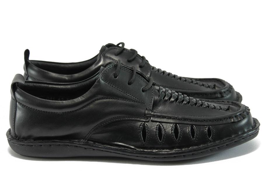 Мъжки обувки - естествена кожа - черни - EO-8533