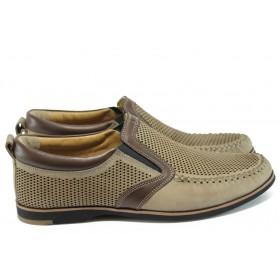 Спортно-елегантни мъжки обувки - естествена кожа - бежови - EO-8579