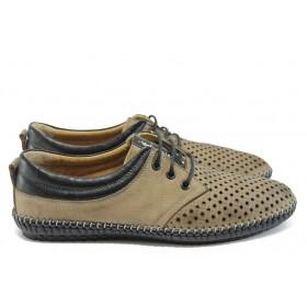 Мъжки обувки - естествена кожа - черни - EO-8581