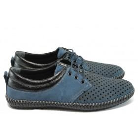 Мъжки обувки - естествена кожа - сини - EO-8683