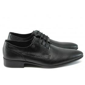 Елегантни мъжки обувки - естествена кожа - черни - EO-8733