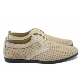 Мъжки обувки - естествена кожа - бежови - EO-8731
