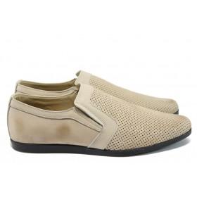 Мъжки обувки - естествена кожа - бежови - EO-8730