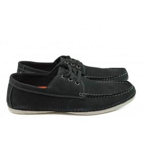 Мъжки обувки - естествен набук - черни - EO-8901