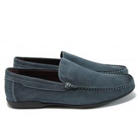 Мъжки обувки - естествен набук - сиви - EO-8904