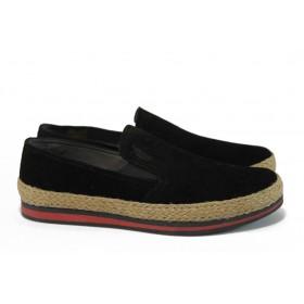 Мъжки обувки - естествен набук - черни - EO-8989
