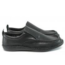 Мъжки обувки - естествена кожа - черни - EO-9135