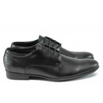 Мъжки обувки - естествена кожа - черни - EO-9136
