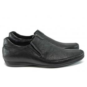 Мъжки обувки - естествена кожа - черни - EO-9137