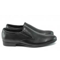 Мъжки обувки - естествена кожа - черни - EO-9138