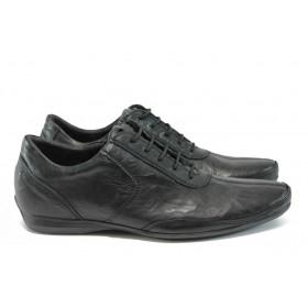 Мъжки обувки - естествена кожа - черни - EO-10185