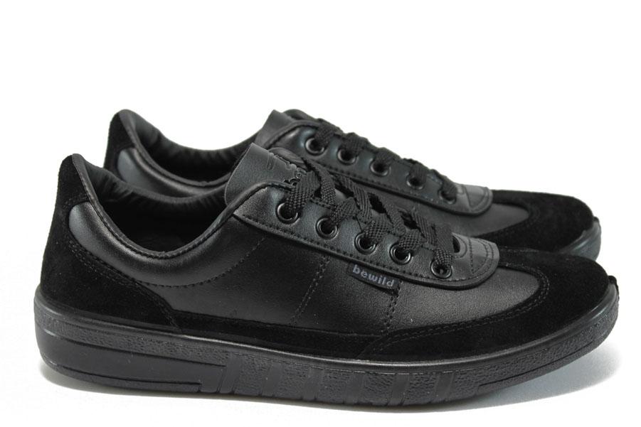 Мъжки обувки - висококачествена еко-кожа и велур - черни - EO-9200