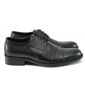Елегантни мъжки обувки - естествена кожа - черни - EO-9201