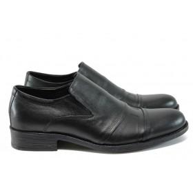Елегантни мъжки обувки - естествена кожа - черни - EO-9202