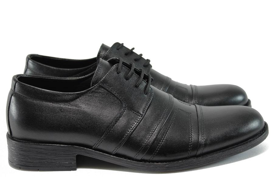 Елегантни мъжки обувки - естествена кожа - черни - EO-9203