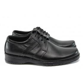Мъжки обувки - естествена кожа - черни - EO-9204