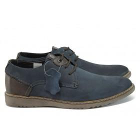 Мъжки обувки - естествена кожа - сини - EO-9251