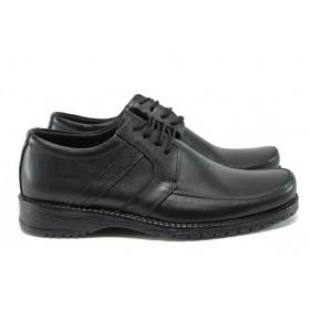 Мъжки обувки - естествена кожа - черни - EO-9256