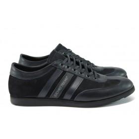 Спортни мъжки обувки - естествена кожа - черни - EO-9257